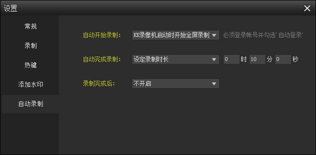 KK录像机绿化版_KKcapture_KK直播教你做屏幕录像专家