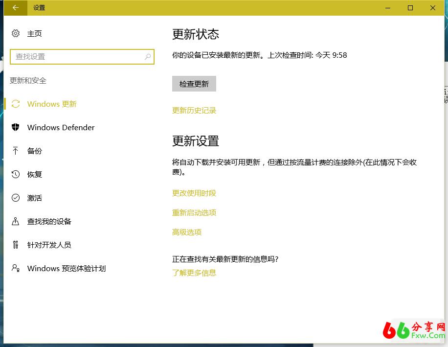 win10激活_win10专业版激活密钥_win10永久激活密钥