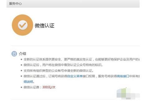 微信网页版_微信电脑版_微信值8000亿