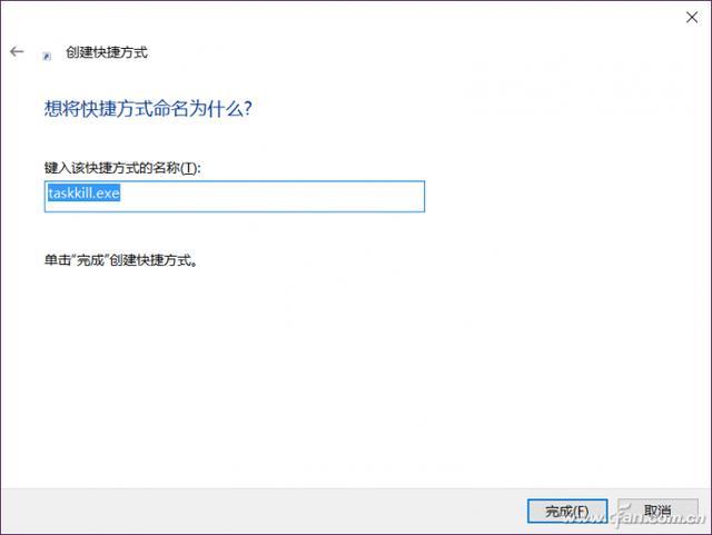 ALT+F4关程序_教你一招_一键关闭所有运行的软件
