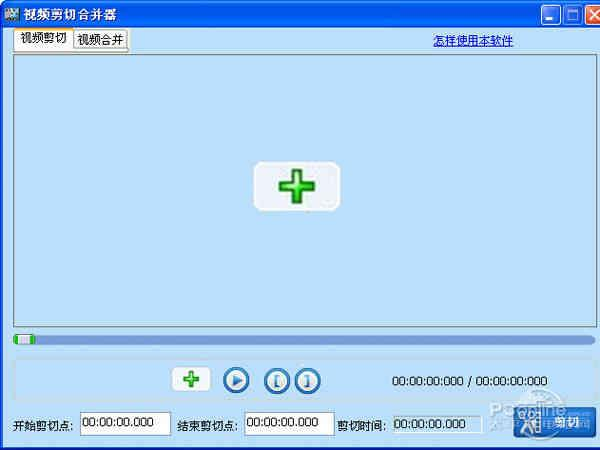 视频剪辑软件_视频剪辑软件哪个好_视频剪辑器
