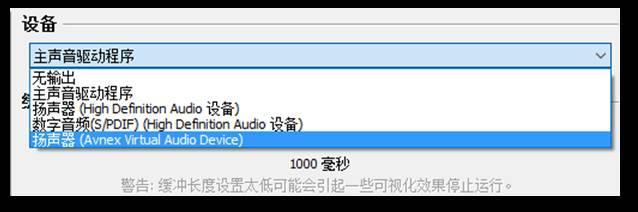 声卡驱动:VCS7.0中文版变声器,网红必备录音变声软件