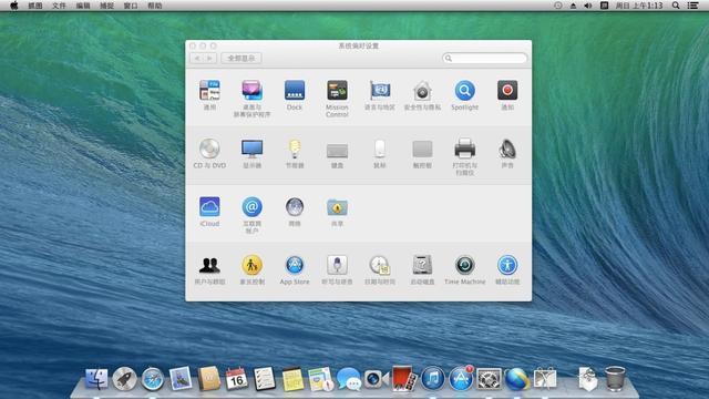 买电脑:是买Windows 好还是买Mac OS X 好呢?