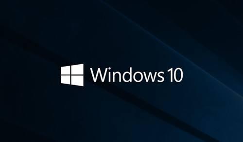 Win10企业版与专业版的区别_Win10专业版和企业版哪个好