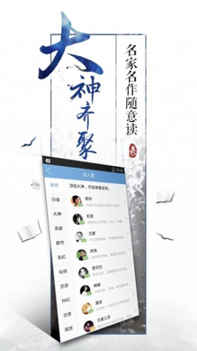 小说软件:手机看小说软件排行榜_手机看书APP排行榜