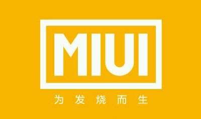 MIUI国际版:谷歌服务框架+无广告的MIUI系统刷机教程