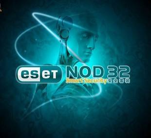 5.4:ESET NOD32 最新激活码_ESET NOD32 用户名和密码