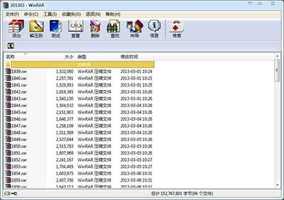 解压缩软件排行榜_免费解压缩软件下载_解压缩软件官方下载