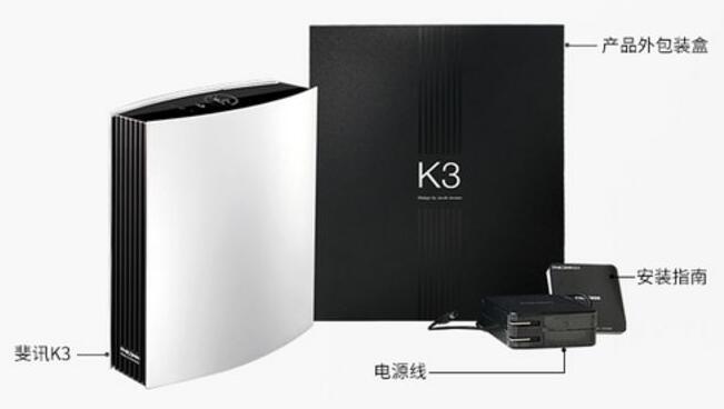 斐讯K3路由器:K3路由器怎么样?K3智能路由器报价及图片