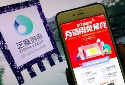 6月份我们中国将全面进入全民信用时代
