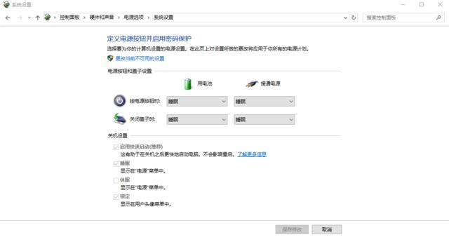 电脑系统优化_Windows10系统优化_Win10电脑系统优化