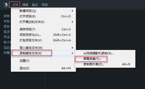 全功能视频剪辑神器_(Filmora)万兴神剪手视频剪辑神器