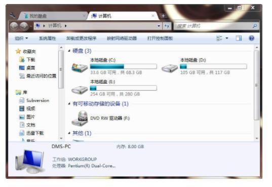 软件下载?Windows电脑桌面软件推荐,绝对好用