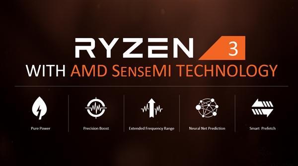 Intel Core i3 系列大敌 AMD Ryzen 3 价格公布:779元起
