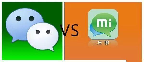 社交聊天:米聊微信聊天交友工具之争,米聊今日回归