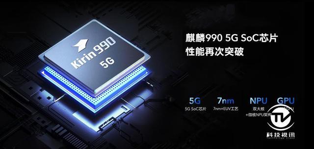 5G标杆引领行业潮流 荣耀V30 Pro震撼来袭