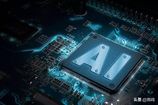 科技引领,北京人工智能勇立潮头