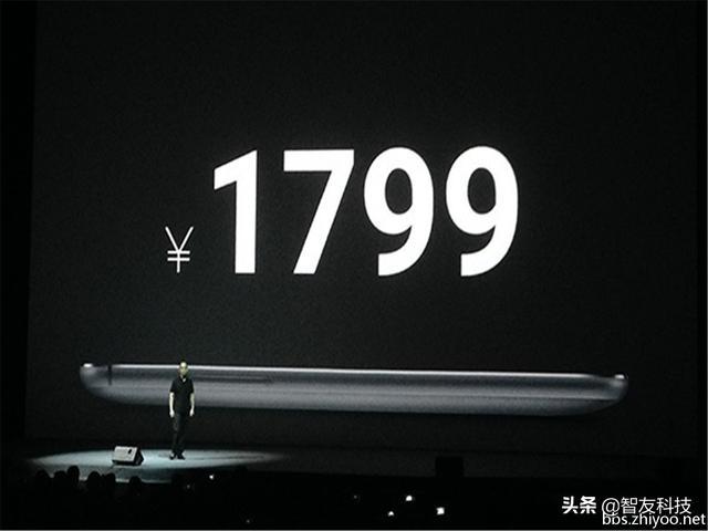 1799元价位段有哪些值得买的手机?