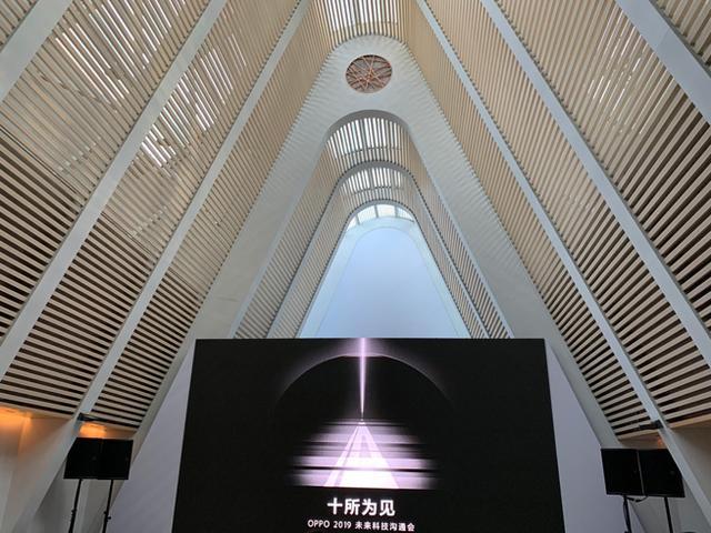 OPPO两大重磅科技发布:10倍混合光变 屏幕指纹体验巨变