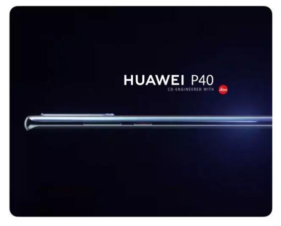 华为P40 PRO+5G+鸿蒙系统!华为2020年最期待的手机?