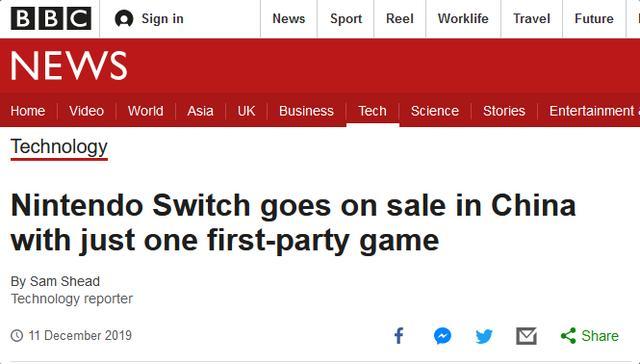 前景堪忧?外媒眼中的腾讯国行Switch游戏机是怎样的