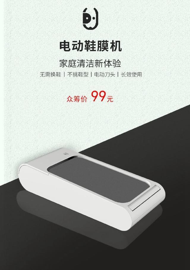 有品众筹电动鞋膜机 DxOMark将公布ate 30 Pro 5G相机评分