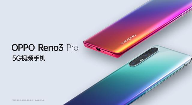 微博大V实测Reno3 Pro防抖性能,看看OPPO的5G视频手机如何炼成的