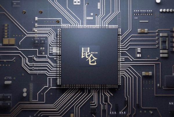 百度自研AI芯片完工:三星14nm代工、150瓦下可达到260TOPs性能