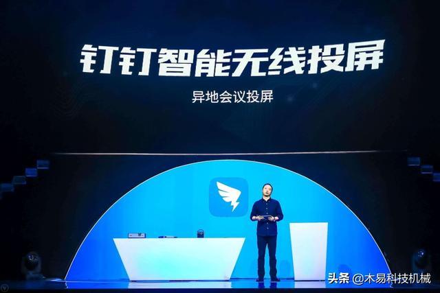 """让马化腾""""羡慕""""的公司:踩着微信的肩膀赚500亿,却无能为力?"""