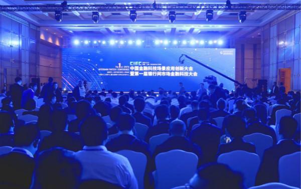 上海金融科技中心核心承载区如何打造?浦东瞄准金融场景应用创新最佳示范区