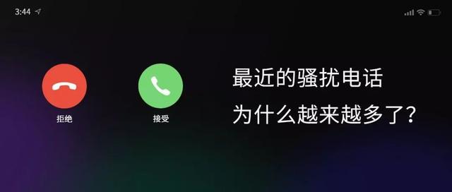 2018 手机十大「黑科技」盘点