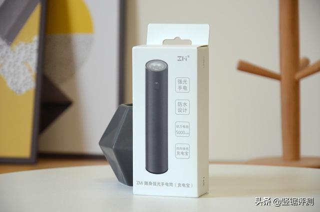 """小米生态链""""黑科技""""手电筒评测:IPX6级防水,还能给手机充电"""