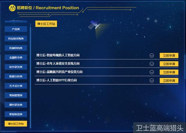 广东电视巨头宣布,5G+8K电视来了!你会为科技创新买单吗?