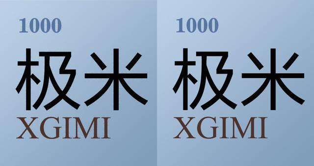 投影机画质重大突破 极米X-VUE画质引擎定义新标准