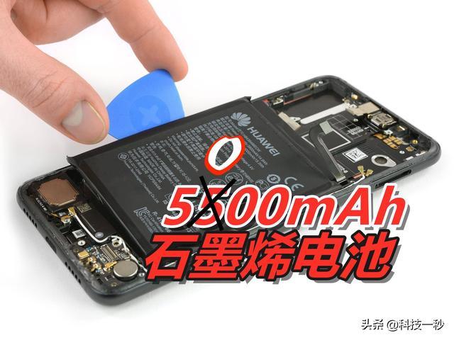 华为又一项技术突破!彻底甩开苹果三星,将改变整个手机行业